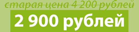 Изображение - Регистрация индивидуального предпринимателя (ип) в калининграде akciya-registraciya-ip
